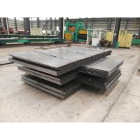 Buy cheap Hot Rolled Steel product