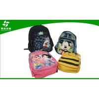 Buy cheap Mixed Type Wholesale Used School Backpack Export to Africa from wholesalers