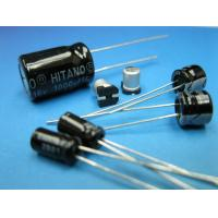 Buy cheap electronic products ELECTROLYTIC CAPACITOR from wholesalers
