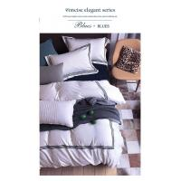 Buy cheap Deluxe White Customized 100% Cotton Double Duvet Cover Sets from wholesalers