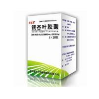 Buy cheap Ginkgo Biloba Capsule20 grain small box from wholesalers