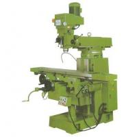 Buy cheap Vertical Turret Mill from wholesalers