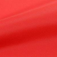 Buy cheap Nylon 420D Oxford Fabric Waterproof Pu Coating 150 gsm from wholesalers