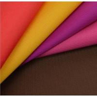 Buy cheap Nylon 420D Oxford Fabric Waterproof Pu Coating 170 gsm from wholesalers