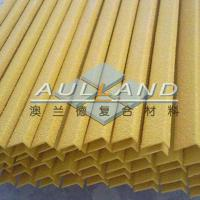 Buy cheap Composite materials FRP Stair Tread,Nosing from wholesalers