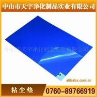 Buy cheap sticky mat Sticky mat clean room Sticky mat from wholesalers