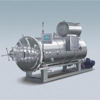 Buy cheap Fully Automatic Sterilizer Autoclave Machine from wholesalers