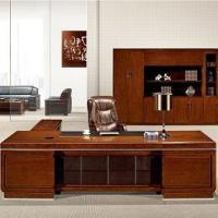 Buy cheap Executive desk SHZU-B33023H walnut finish wood executive CEO desk from wholesalers