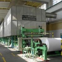 Buy cheap 2400mm office paper, copy paper printing paper making machine from wholesalers