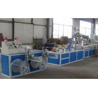 Buy cheap Labyrinth Type Drip Irrigation Tape Production Line tubing lining equipment from wholesalers