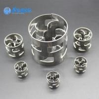 Buy cheap Scrubbing Tower Packing Carbon Steel Aluminum alloy Stainless steel Pall Ring from wholesalers