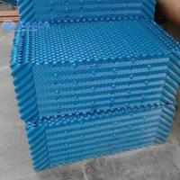 Buy cheap 1000*1000 Plastic PVC Marley Cooling Tower Fill used in Square Cooling Towers from wholesalers