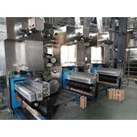 Buy cheap Polyester/PA6 BCF Spinning Machine from wholesalers