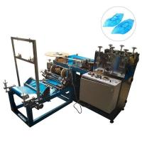 Buy cheap Plastic Film Shoe Cover Machine from wholesalers