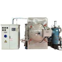 Buy cheap Horizontal vacuum sintering furnace(Magnetic material) - resistance heated from wholesalers