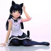 Buy cheap anime figure toys from wholesalers