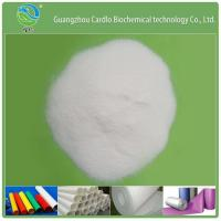 Buy cheap Plastic Additives EPE foam agent DMG90 from wholesalers
