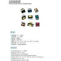 Buy cheap Switch Mode Power Transformers product