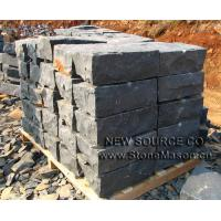 Buy cheap stone product Tiger Skin product
