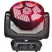 Buy cheap Moving Head Lights 1500W dimmer strobe light from wholesalers