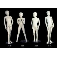 Buy cheap Children mannequins from wholesalers