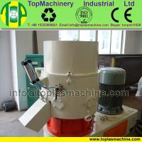 Buy cheap Plastic Film Agglomerator| Densifier| Pop Machine from wholesalers