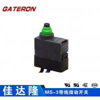 Buy cheap Mechanical Keyboard Axis Switch from wholesalers