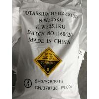 Buy cheap Potassium Hydroxide 90% flakes industry grade from wholesalers
