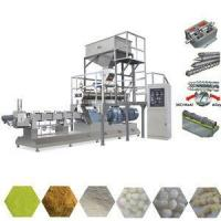 Buy cheap Pharmaceutical Industry Use Modified Starch Making Plant from wholesalers