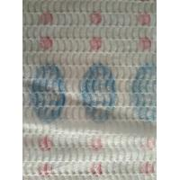 Buy cheap printed Crescent nonwoven frontal tape from wholesalers