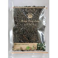 Buy cheap Dried black pepper product