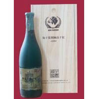 Buy cheap Collection Series Gouzi Dry Wine from wholesalers