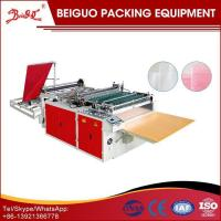 Buy cheap Bag Making Machine Air Bubble Bag Making Machine from wholesalers