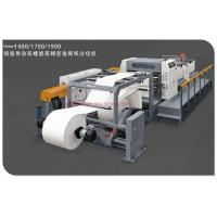 Buy cheap Rotary Knife Paper Sheeter from wholesalers