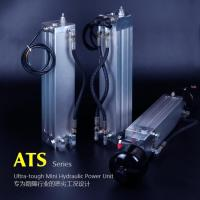 Buy cheap Series ATS, Micro AC Hydraulic Power Unit from wholesalers