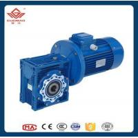 Buy cheap China NMRV Worm Gear Reducer With Great Price from wholesalers