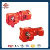 Buy cheap Transmission Driving Machine K Series Small Helical Bevel Gearbox from wholesalers