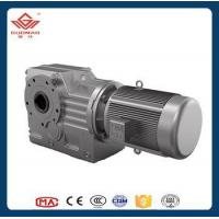 Buy cheap Helical gear box speed reduction gear box for drill gear box from wholesalers