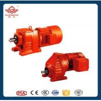 Buy cheap Parallel shaft R series Helical Motor Gearbox Coaxial Helical Gearbox with inline motor from wholesalers