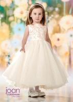 Buy cheap Flower Girl Dress FG1874A2 from wholesalers