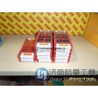 Buy cheap Carbide inserts Model from wholesalers
