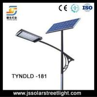 Buy cheap LED Street Lights For Sale 6m30W Solar Street Lighting System With Battery Box Hanging from wholesalers
