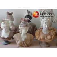 Buy cheap Stone Human Statue Abstract Stone Sculpture from wholesalers
