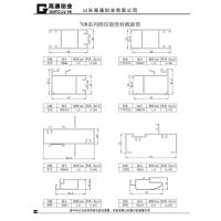 Buy cheap Section drawings of 70B series sliding window profiles from wholesalers