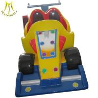 Buy cheap Kids Baby Car Electric Falgas Kiddie Rides from wholesalers
