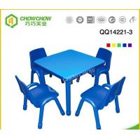 Buy cheap Luxury Wooden Children Square Type Table from wholesalers
