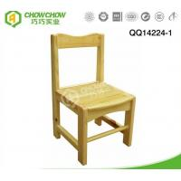 Buy cheap New Style Children Furniture Wooden Chairs from wholesalers