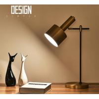 Buy cheap Arizona Table Lamp E27 Matt Black/Brushed Bronze Mercator Reading Table Lighting from wholesalers