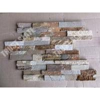 Buy cheap Golden White Ledger Stone Siding, Cultured Stone Panels Exterior Wall Stone Designs from wholesalers