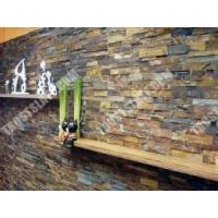 Buy cheap Rustic Gold Slate Stacked Stone Wall Panels 6x24 Stacked Stone Tiles from wholesalers